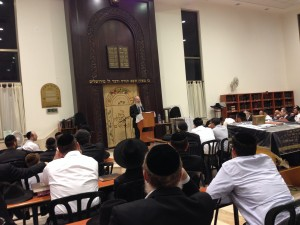 Yitzchok Berkowitz Shiur
